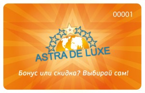 astradeluxe_card_star-1side