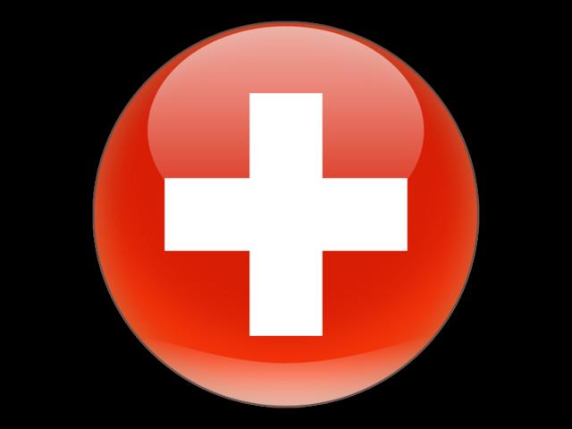 КАНИКУЛЫ В СТРАНЕ ОЗЕР, Швейцария